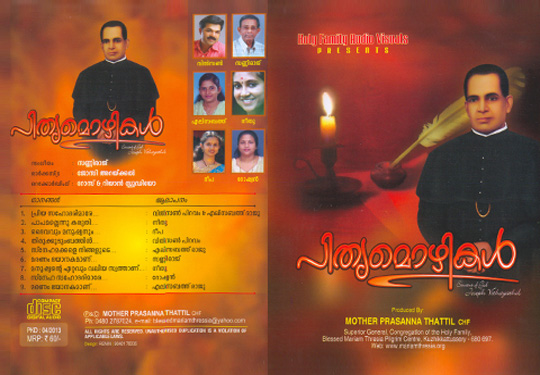 Pithrumozhikal - Audio CD