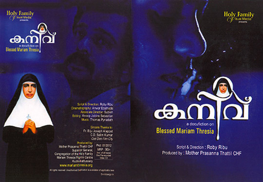 Kanivu - Video CD