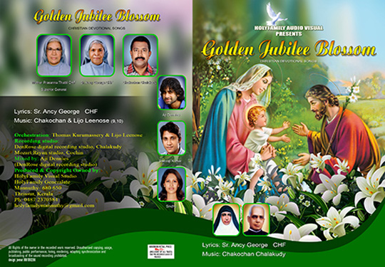 Golden Jubilee Blossom - Audio CD