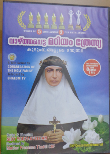 Life History of St Mariam Thresia in Malayalam