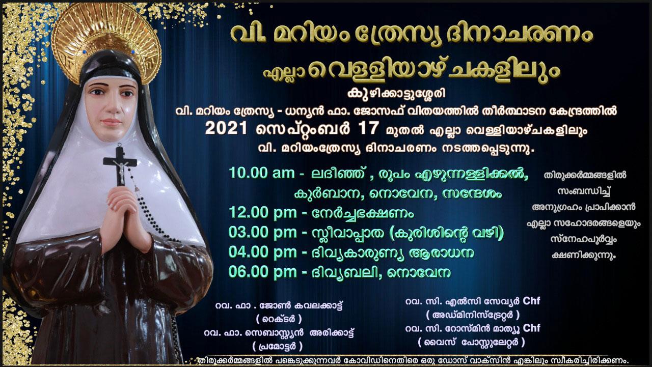 FRIDAY observance in St Mariam Thresia and Ven Fr Joseph Vithayathil Pligrim Centre at Kuzhikkattussery.